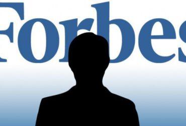 Forbes Türkiye'nin en zengin kişilerini açıkladı: İşte 2021 Türkiye'nin en zenginleri listesi!