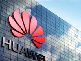 Huawei tarih verdi: 6G teknolojisi geliyor