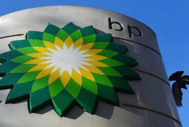 İngiltere merkezli enerji şirketi BP'den dev zarar açıklaması